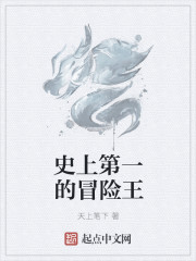妙医圣手叶皓轩